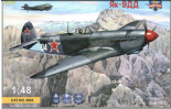 Yak-7 conversion  for Yak 9DD